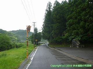 23-015徳島県阿南市
