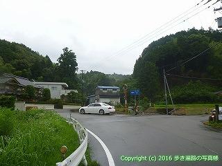 23-022徳島県阿南市