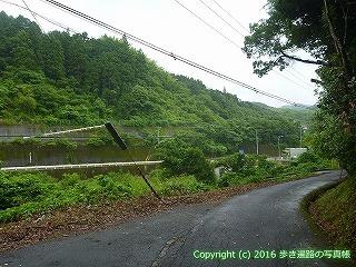 23-042徳島県阿南市