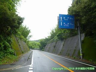 23-052徳島県阿南市