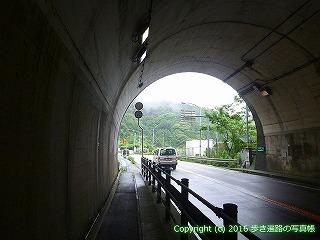 23-056徳島県阿南市