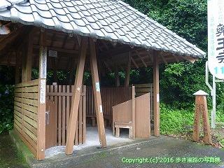 23-058徳島県阿南市釘打休憩所