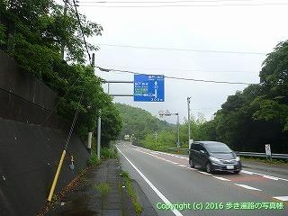23-064徳島県阿南市