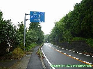 23-069徳島県阿南市