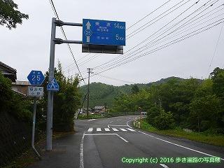 23-073徳島県阿南市
