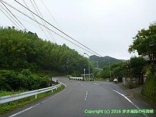 23-077徳島県阿南市