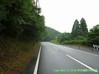 23-084徳島県阿南市