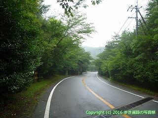 23-087徳島県海部郡美波町