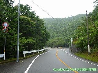 23-089徳島県海部郡美波町