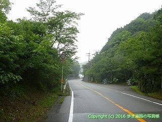 23-091徳島県海部郡美波町