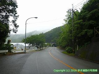 23-092徳島県海部郡美波町