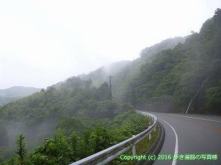 23-095徳島県海部郡美波町