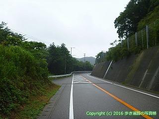 23-100徳島県海部郡美波町