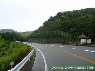 23-102徳島県海部郡美波町