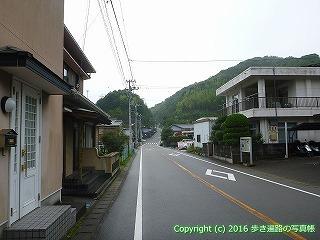 23-105徳島県海部郡美波町