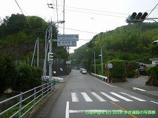 23-106徳島県海部郡美波町