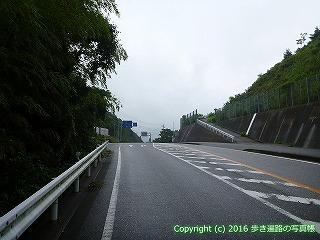 23-107徳島県海部郡美波町