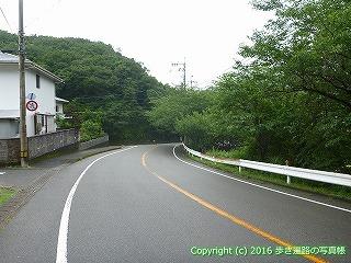 23-110徳島県海部郡美波町