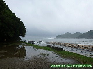 23-111徳島県海部郡美波町