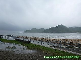 23-112徳島県海部郡美波町