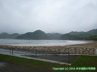 23-113徳島県海部郡美波町