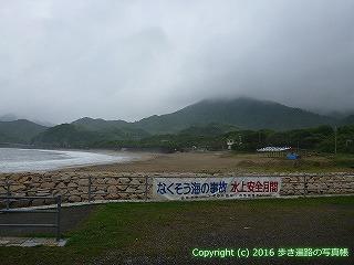 23-114徳島県海部郡美波町