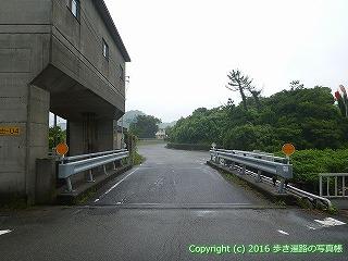 23-116徳島県海部郡美波町