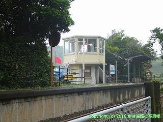 23-117徳島県海部郡美波町