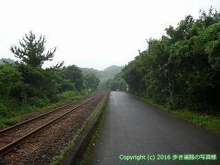 23-121徳島県海部郡美波町