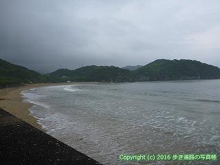 23-124徳島県海部郡美波町