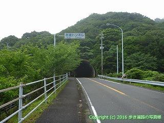 23-126徳島県海部郡美波町