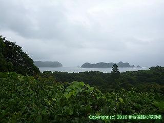 23-129徳島県海部郡美波町
