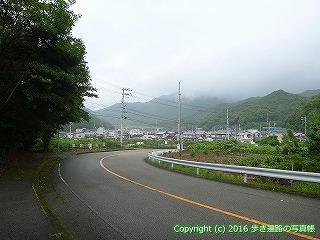 23-131徳島県海部郡美波町