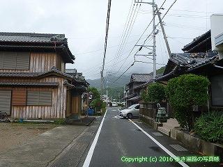 23-133徳島県海部郡美波町