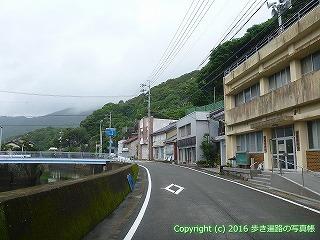 23-134徳島県海部郡美波町