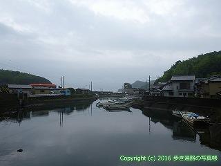 23-135徳島県海部郡美波町