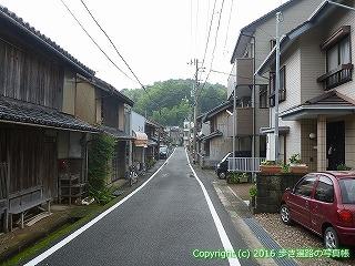23-136徳島県海部郡美波町