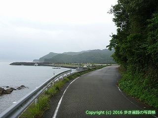 23-139徳島県海部郡美波町