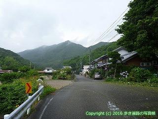 23-141徳島県海部郡美波町