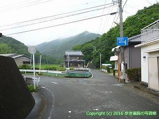 23-142徳島県海部郡美波町