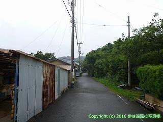 23-143徳島県海部郡美波町