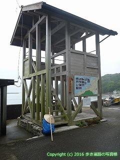 23-145徳島県海部郡美波町