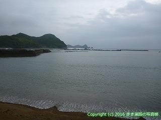 23-146徳島県海部郡美波町