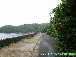 23-147徳島県海部郡美波町