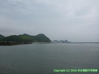 23-148徳島県海部郡美波町