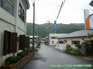 24-453高知県室戸市
