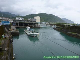 24-460高知県室戸市佐喜浜港