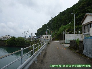 24-462高知県室戸市