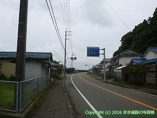 24-463高知県室戸市
