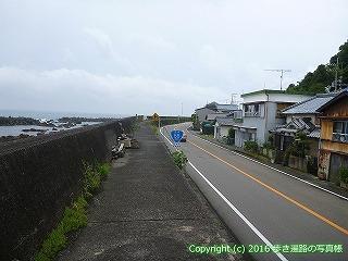 24-464高知県室戸市
